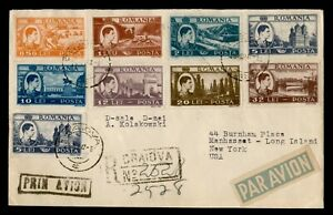 DR WHO 1947 ROMANIA SET CRAIOVA REGISTERED AIRMAIL TO USA C233570