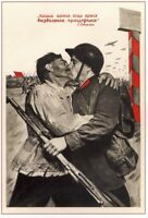**NICE Color WW2 Soviet Russian Propaganda Paper Poster Men Kiss End of WAR BUY!