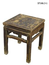 Squre Stool or Accent Table 3