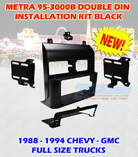 METRA 95-3000B DOUBLE DIN DASH KIT FOR STEREO RADIO INSTALL INSTALLATION BLACK