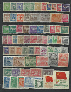 China PRC 1948-1955 Early Issue Mint Mixed Page x 1 #1