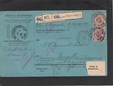 Echte Briefmarken aus dem deutschen Reich (1875-1899) mit Bedarfsbrief