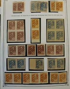 1921 VF MLH+VF MNH LOT GEORGIE GEORGIA W9.3BL $0.99