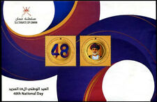 HERRICKSTAMP NEW ISSUES OMAN National Day 2018 S/S