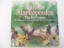Yannis Markopoulos - The First Tour - Philips LP