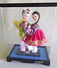 Korean Couple Dolls Figurines Traditional Attire In Acrylic Case Made In Korea