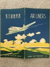 Set of 6 postcard Japan Air Transport Co. 1930s with original wallet VERY RARE