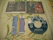 >> SORCERIAN SUPER ARRANGE VERSION 3 III FALCOM OST GAME MUSIC CD JAPAN!SPIN <<