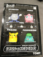 Pokemon Authentic Tomy Office Tool Set Poliwhirl Pikachu Bulbasaur Jigglypuff ++