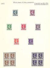 PAKISTAN Officials: 1947 Set of 13 mint - 97650