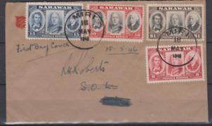 Sarawak 1946 Centenary First Day Cover Set of 4