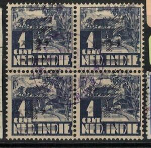 Netherlands Indies Jap Oc JSCA 11s2 Block of 4 VFU (1eog)