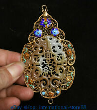 "4.6"" Old China Hetian Jade Cloisonne Gold Palace Double Dragon Flower Pendant"
