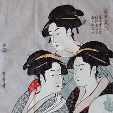 Japanese Ukiyoe Cotton Furoshiki Cloth Three Beauties Utamaro