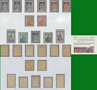 ITALY REGNO 1928 4° CENT NASCITA E. FILIBERTO S. 48 MNH** con CERT LUSSO