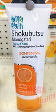 100g Shokubutsu Monogatari Orange Vitamin C Whitening Facial Face Foam Cleans