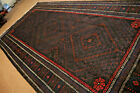 COLLECTORS' PIECE Antique Zanjir Gol Famous Tribal Nomadic Rug,Natural Dye Rug