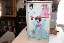 """Suzanne Gibson """"Gay 90'S"""" Mother And Family Limited Edition Doll Set"""