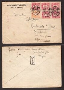 Japan, 1925 multifranked cover to Germany          -AU82