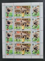 Yemen 1970/Football World Cup 1970 Winner -Brasil / block with 4 sets MNH*