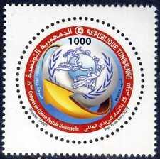 2012.Tunisia.25th Congress of the Universal Postal Union Doha (Qatar).Stamp.MNH