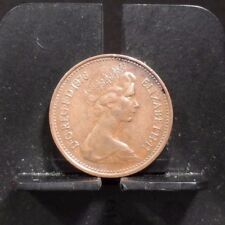 CIRCULATED 1976 1 NEW PENNY UK COIN (120217)2