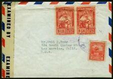 Venezuela 1944(ca) cover/Amateur Baseball 30c pair