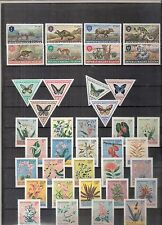 INDONESIE REP. MALUKU SELATAN 72 STAMPS MOTIEF TOPIC SEVERAL ANIMALS FLOWERS MNH