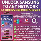 SAMSUNG UNLOCK CODE SERVICE A3 A5 A7 A8 A9 UK Vodafone O2 EE VIRGIN TESCO 3 UK <br/> ✅ Premium 1-3 hrs ✅ ALL UK Models ✅ NCK MCK PUK Codes