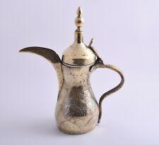 Vintage Islamic Persian silver inlaid brass coffee pot Dallah