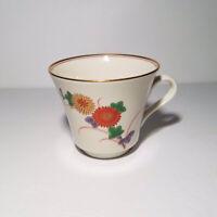 Japanese Old Imari 201 Koransha Tea Cup Japan Porcelain Floral Art Gold Rim