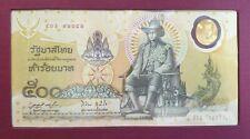 THAILAND 500 BAHT 1996 REPLACEMENT COMMEMORATIVE P101SERIA-S POLYMER UNC (28951)