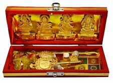 Sri Dhan Laxmi Kuber Brass Metal Bhandari Yantra Sarv Samridhi Sarv Dosh Nivaran