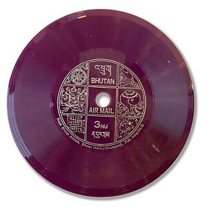 Mint Vintage Bhutan Stamp Mini Phonograph - Rare Post Stamp Vinyl from the 80s
