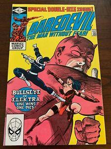 Daredevil #181 (Apr 1982, Marvel) Death of Elektra VF+/NM- ~9.0