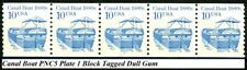 Canal Boat Block Tagged Dull Gum MNH Coil Strip of 5 PNC5 Plate 1 Scott's 2257