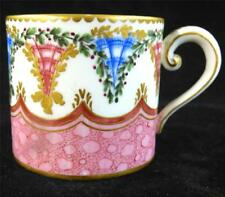 ANTIQUE FRENCH SEVRES STYLE PORCELAIN COFFEE CAN CUP