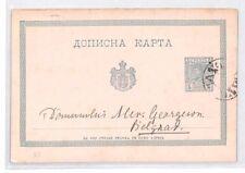 AN373 1890 SERBIA *Sunendria* King Alexander Postal Stationery Postcard Belgrade