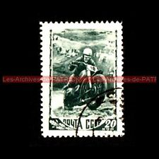 MOTO CROSS ( BMW ) - CCCP URSS : Timbre Poste Moto Collection Stempel Stamp