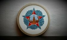 Vintage Wall Plate Order of Victory Ceramics Cultures Ethnicities Ussr Soviet A