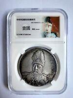 Republic of China Siler coin YUAN Shi-kai tall hats Coin ONE DOLLAR with Mark