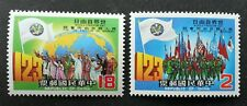 Taiwan 30th Anniv Of World Freedom Day 1984 Flag Military Forces (stamp) MNH