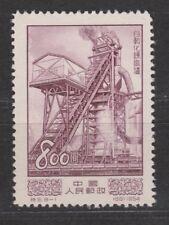 China Chine nr 242 MNH PF 1954 Industry