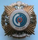 Ministry of Emergency Situations of Ukraine Distinction Prevent Save Help Fire