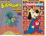 2 free comic book day Halloween Fest FCBD issues 2019 BLASTOSAURUS & UNDERDOG