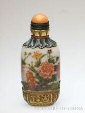 "3.5"" Old Handmade ""Basket Of Flower"" Carved Enamel Glass Snuff Bottle"