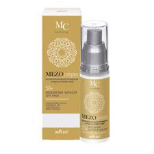 BELITA & VITEX MEZOcomplex Rejuvenation   Wrinkle Smoothing Night FACE CREAM