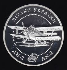 Ukraine 2003 AN-2 AIRCRAFT Silver Proof 10 Hryvnia Coin Aviation KM#191
