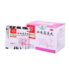 4x TongRenTang Jia Wei Xiao Yao Wan Happy Pills For Stress Depression