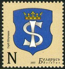 2015. Belarus. Municipal arms of Belarus towns. Shchuchyn. MNH. Stamp